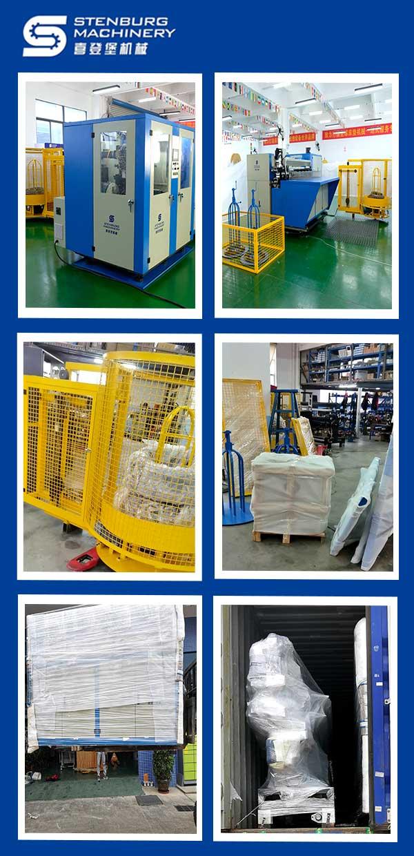 الإنتاج التلقائي لشبكة السرير الأساسية المزدوجة المخروطية